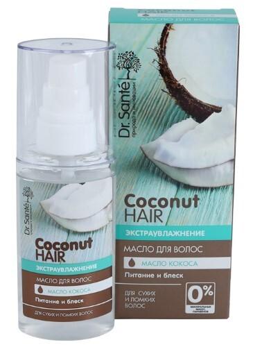 Купить Coconut hair масло для волос 50мл цена