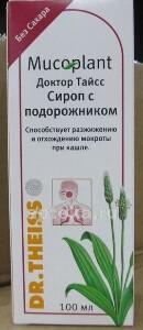 Купить Доктор тайсс сироп с подорожником б/сахар 100млфл цена