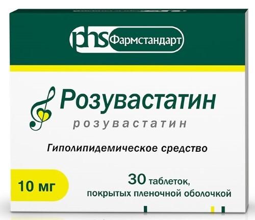 Купить РОЗУВАСТАТИН 0,01 N30 ТАБЛ П/ПЛЕН/ОБОЛОЧ/ФАРМСТАНДАРТ/ цена