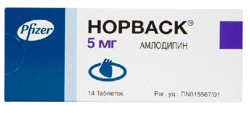 Купить Норваск 0,01 n14 табл цена