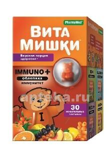 Immuno+облепиха