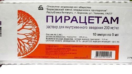 Купить Пирацетам 0,2/мл 5мл n10 амп р-р в/в в/м введ /борисов/ цена