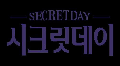 SECRETDAY