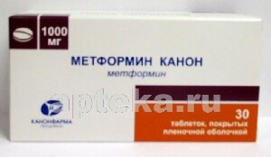 Купить Метформин канон 1,0 n30 табл п/плен/оболоч цена
