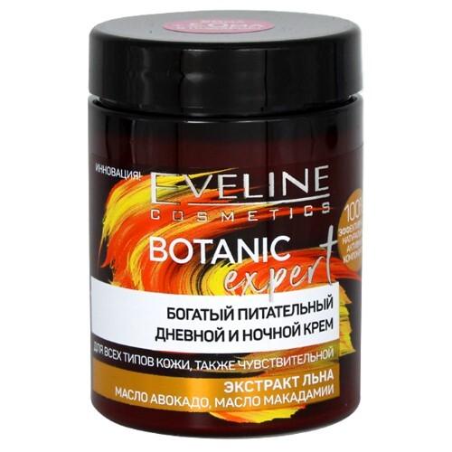 Купить Eveline botanic expert крем дневной и ночной богатый питательный 100мл??? цена