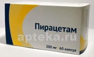 Купить Пирацетам 0,2 n60 капс /озон/ цена