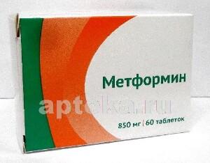 Купить Метформин 0,85 n60 табл банка /озон/ цена