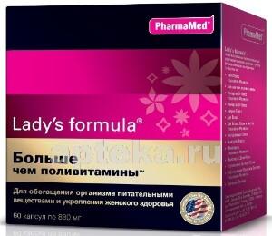 Купить Леди-с формула больше чем п/витамины цена