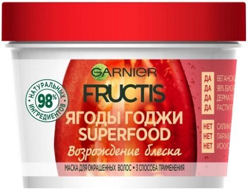 Купить Fructis superfood ягоды годжи возрождение блеска маска 3в1 для окрашенных волос 390мл цена