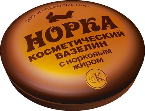 Купить Норка вазелин косметический с норковым жиром 10,0 цена