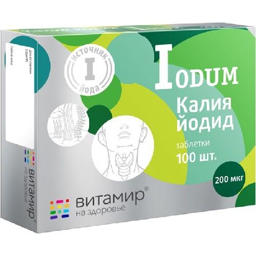 Купить Калия йодид 200 витамир цена