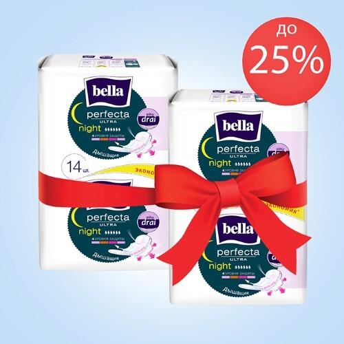 Купить Набор bella прокладки perfecta ultra night с покрытием silky drai n14 из 2-х уп по специальной цене цена