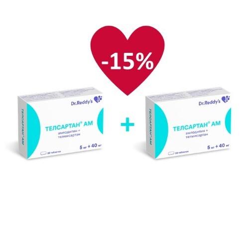 Купить Набор телсартан ам 0,005+0,04 n28 табл закажи 2 упаковки со скидкой 15% цена