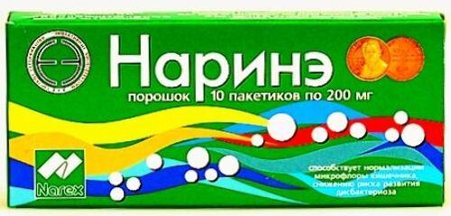 Купить НАРИНЭ 0,2 N10 ПОР цена