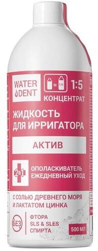Купить Жидкость для ирригатора+ополаскиватель ежедневный уход актив 500мл цена