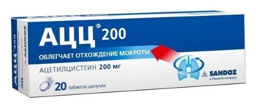 Купить АЦЦ 200 N20 ШИП ТАБЛ цена