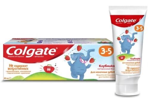 Купить Зубная паста детская 3-5 с фторидом 60мл/клубника цена