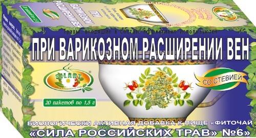 Купить Фиточай сила российских трав n6 цена