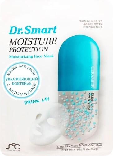 Купить Moisture protection маска тканевая для лица увлажняющая с керамидами n1 цена
