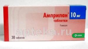 Купить Амприлан 0,01 n30 табл цена