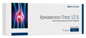 Купить Армавискон плюс средство для внутрисуставного введения 1,5% 2мл n2 шприц цена