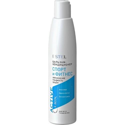 Купить Curex active бальзам-кондиционер для всех типов волос спорт и фитнес 250мл цена