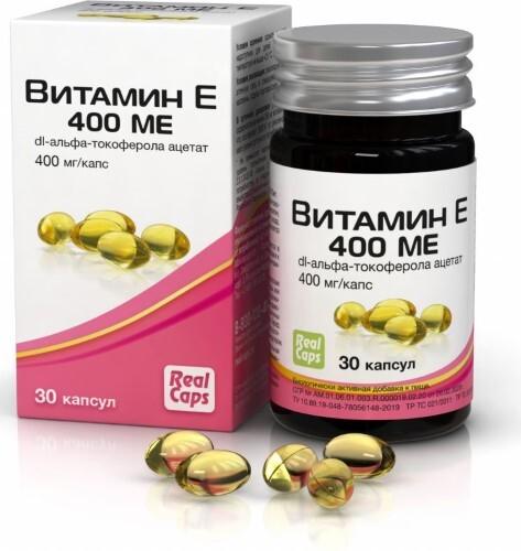 Купить Витамин е 400 ме dl-альфа-токоферола ацетат n30 капс массой 570мг цена