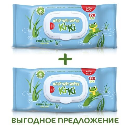НАБОР KIKI САЛФЕТКИ ВЛАЖНЫЕ ДЕТСКИЕ N120 закажи 2 упаковки по специальной цене