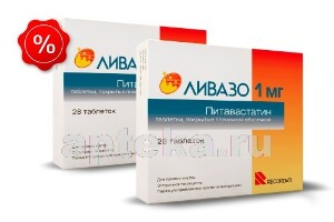 Купить Специальная цена на комплект из 2 упаковок ливазо® 1 мг №28. цена