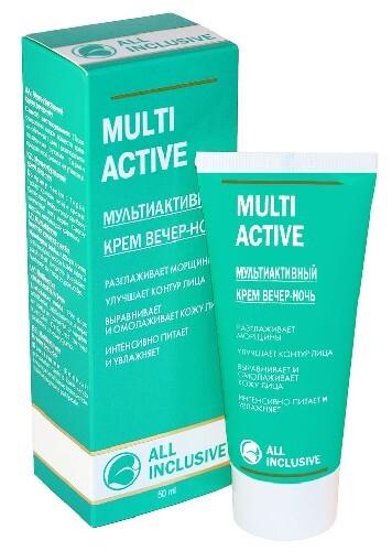 Купить Multi active крем мультиактивный вечер ночь 50мл цена