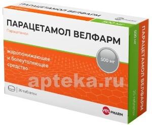 Купить Парацетамол велфарм 0,5 n20 табл цена
