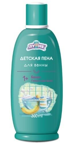 Пена для ванны детская банан 300мл