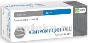 Купить Азитромицин-obl 0,25 n6 капс цена