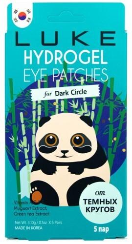 Купить Патчи гидрогелевые для кожи вокруг глаз против темных кругов с экстрактом зелёного чая n5 пар цена