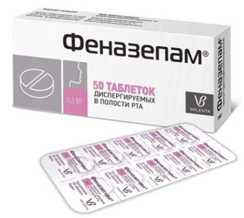 Купить Феназепам 0,0005 n50 табл дисперг в/полости рта цена