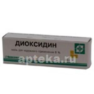 Диоксидина