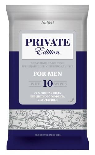 Купить Private edition салфетки влажные очищающие for men n10 цена