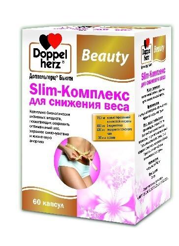 Купить Бьюти slim-компл д/сниж веса цена