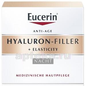 Купить Hyaluron-filler+elasticity крем для ночного ухода за кожей 50мл цена