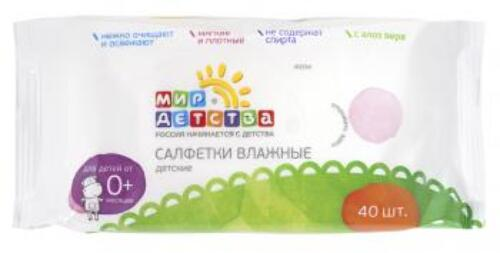 Купить Салфетки детские влажные 0+ n40 / 40034 цена
