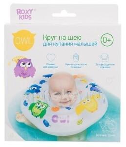 Купить Круг на шею для купания малышей owl 0+ цена