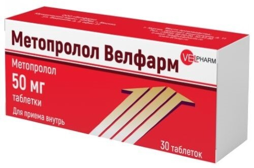 Купить Метопролол велфарм 0,05 n30 табл цена