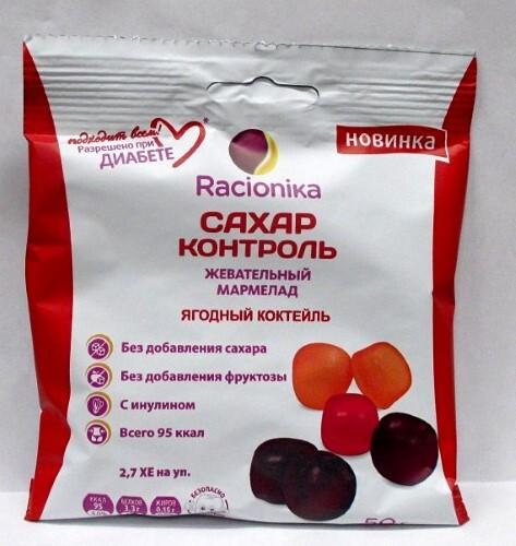 Сахар-контроль жевательный мармелад для контроля сахара ягодный коктейль 50,0
