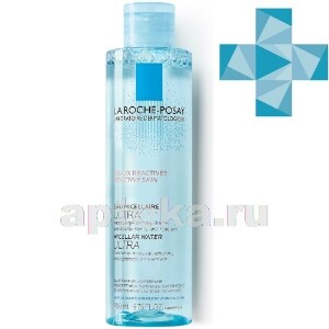 Купить Мицеллярная вода ultra reactive очищение для чувствительной и склонной к аллергии кожи лица и глаз 200мл цена