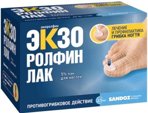 Купить ЭКЗОРОЛФИНЛАК 5% 2,5МЛ ФЛАК ЛАК Д/НОГТЕЙ цена