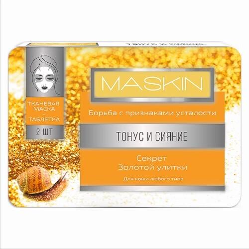 Купить Тканевая маска-таблетка тонус и сияние n2 цена