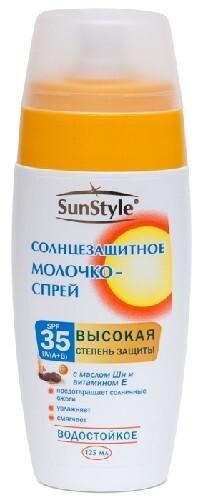 Купить SUN STYLE МОЛОЧКО-СПРЕЙ СОЛНЦЕЗАЩИТНОЕ SPF-35 125МЛ цена