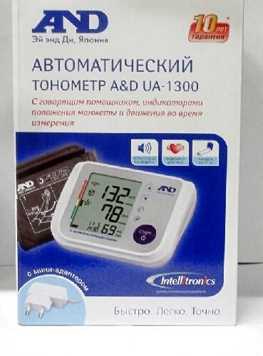 Тонометр ua-1300 автомат с адаптером говорящий