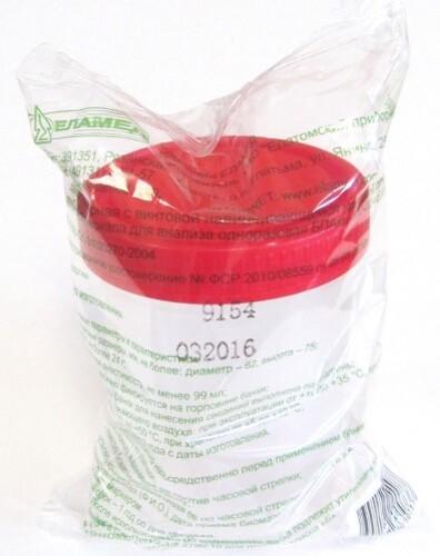 Купить Контейнер для биопроб цена