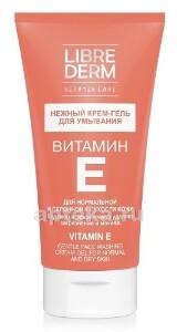 Купить Vitamin e витамин е нежный крем-гель для умывания 150мл цена